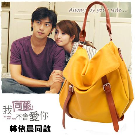 Taiwan Multipurpose Laptop Ipad Shoulder Camera Bag Handbag