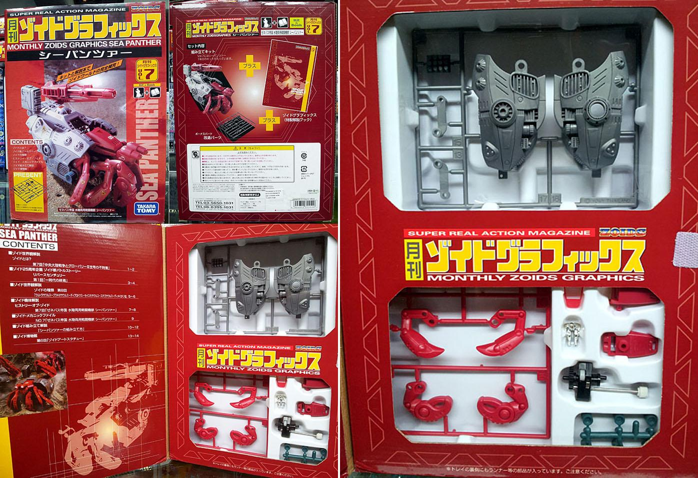 Takara Tomy Zoids Sea Panther - Super Real Action Magazine Vol. 7