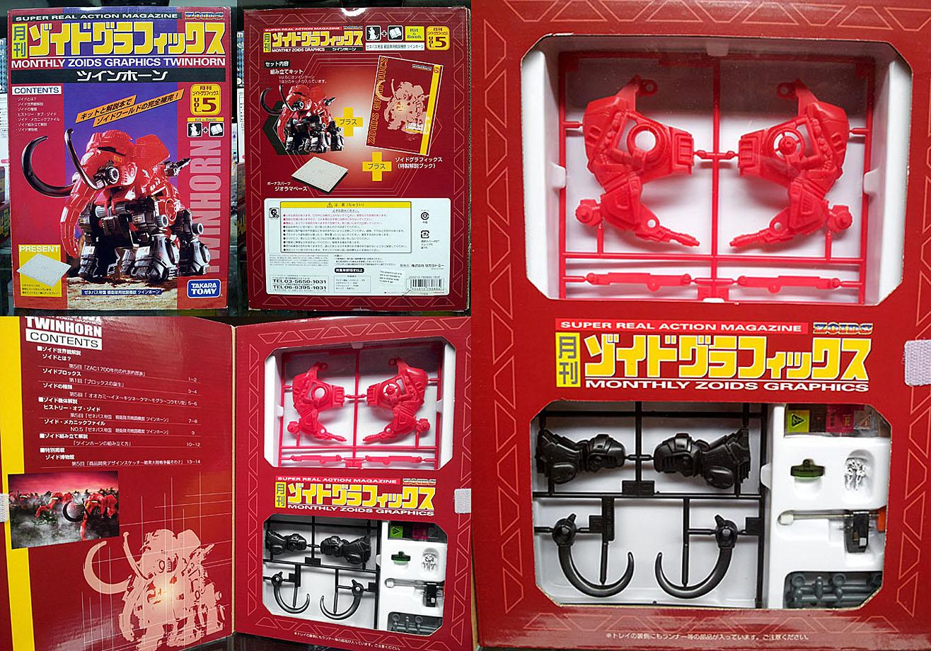 Takara Tomy Zoids Twinhorn - Super Real Action Magazine Vol. 5