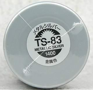 TAMIYA TS-83 METALLIC SILVER SPRAY PAINT