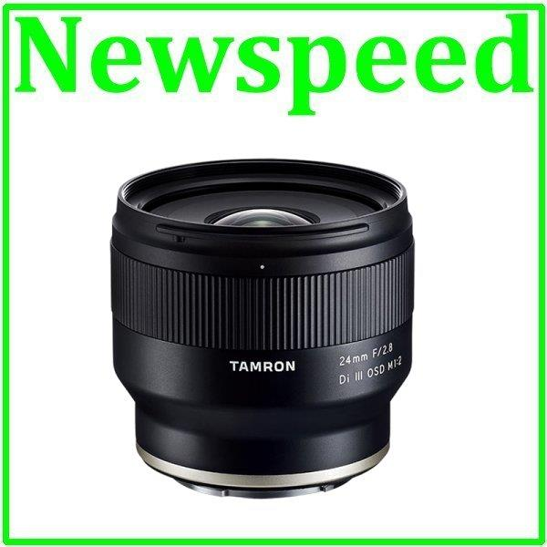 Tamron 24mm f/2.8 Di III OSD Lens for Sony FE Mount (Import)