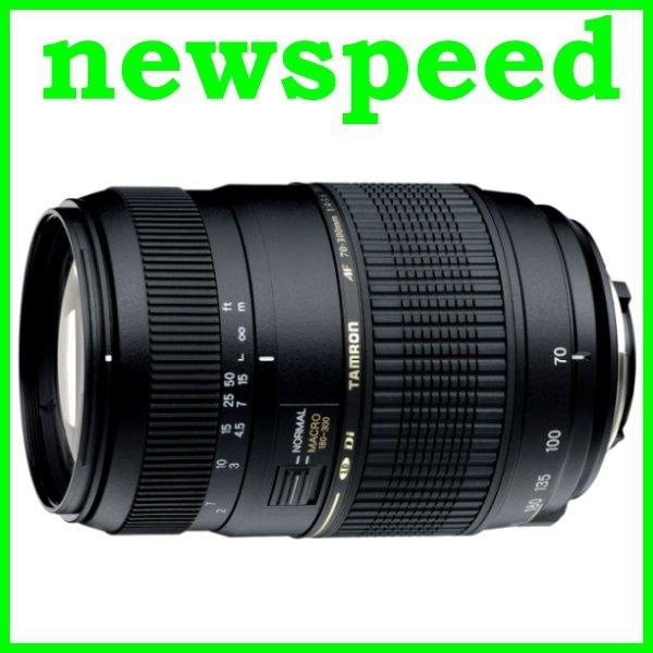 New Tamron 70-300mm F4-5.6 AF Di LD Macro 1:2 Lens for Nikon