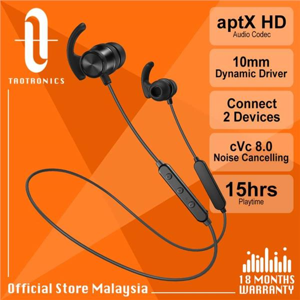 TaoTronics BH065 aptX HD AAC Sport Magnetic Wireless Earphones