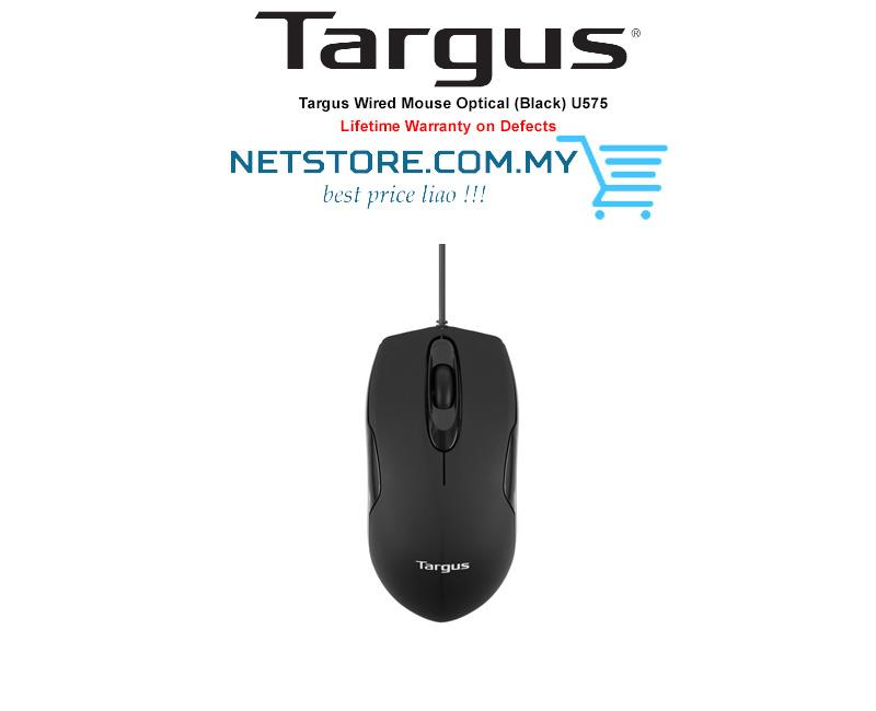 Targus Wired Mouse Optical (Black) U575 1600 DPI