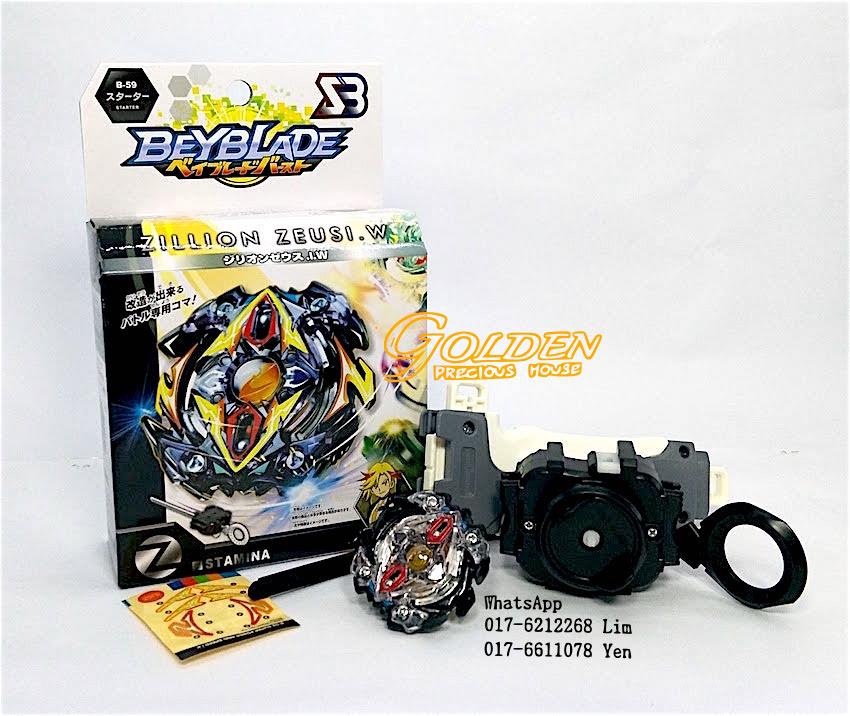 TBB801 Beyblade Burst Starter Pack S2 / V2 / Z2 / W2