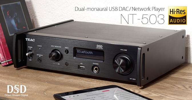 TEAC NT-503 / NT503 USB DAC Network player (PM for Best Price)