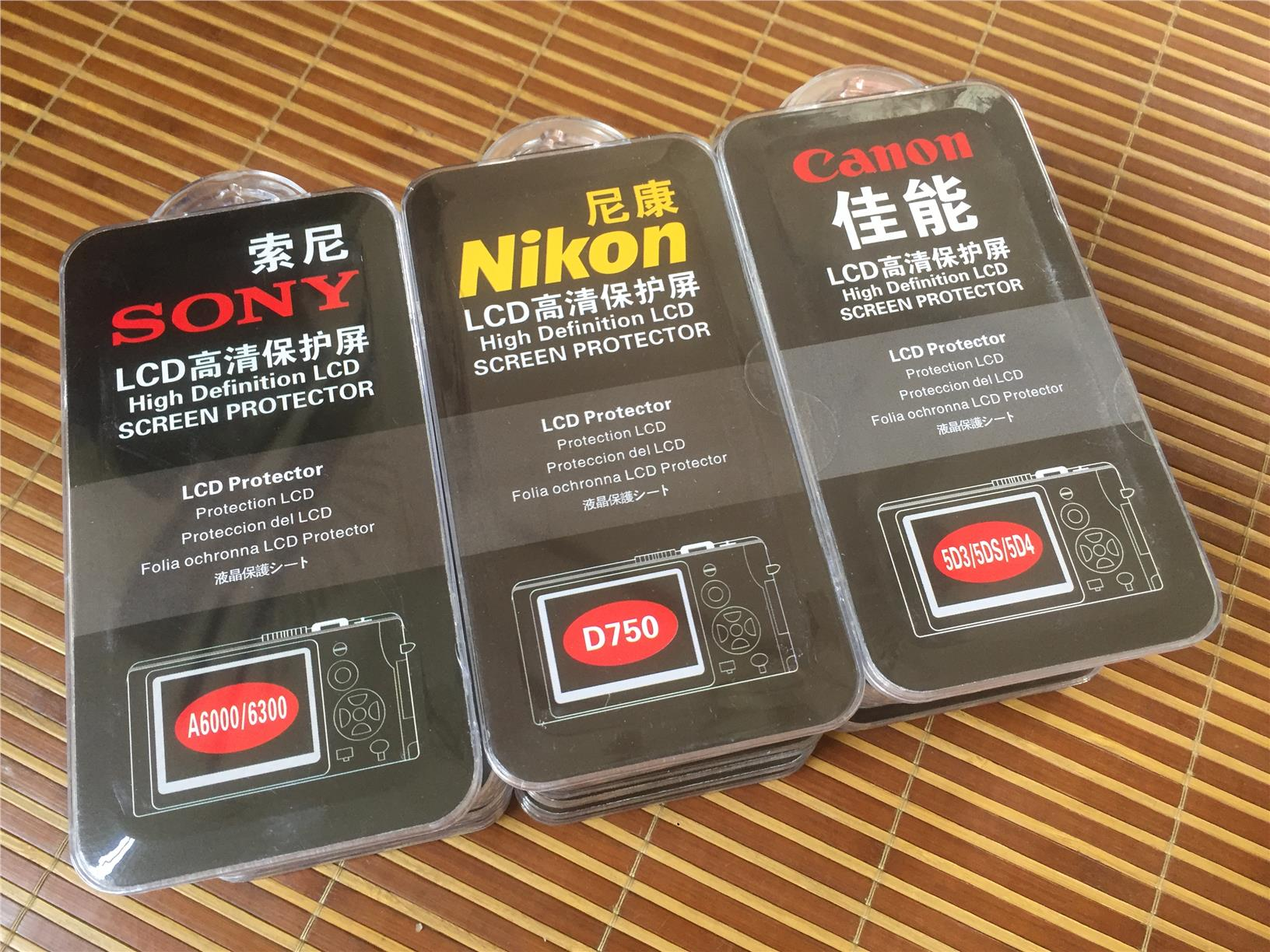 TEMPERED GLASS SCREEN PROTECTOR FOR CANON