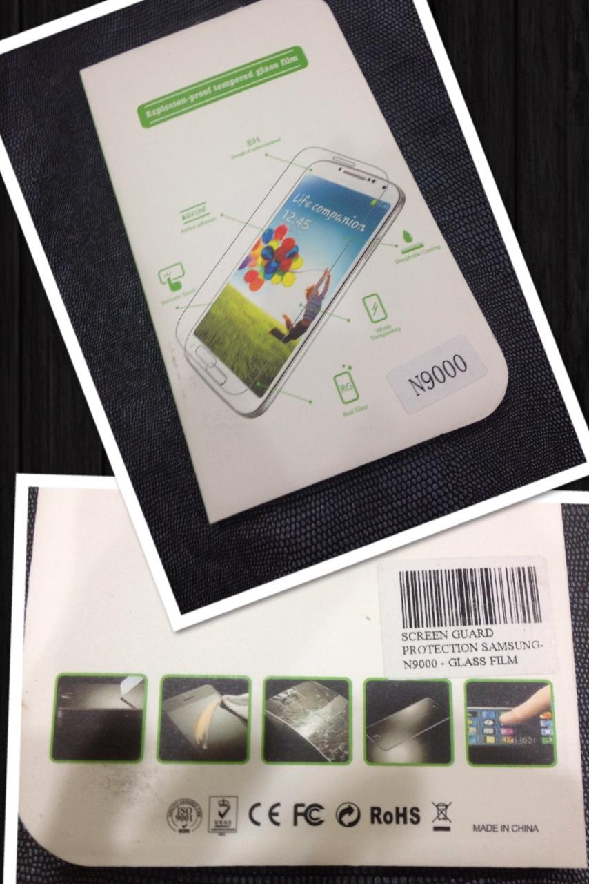Tempered Glass Screen Protector For Samsung NOTE 2 & NOTE 3.
