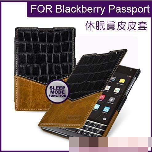 TETDED Cow Leather BlackBerry Passport Flip Smart Case Cover Casing