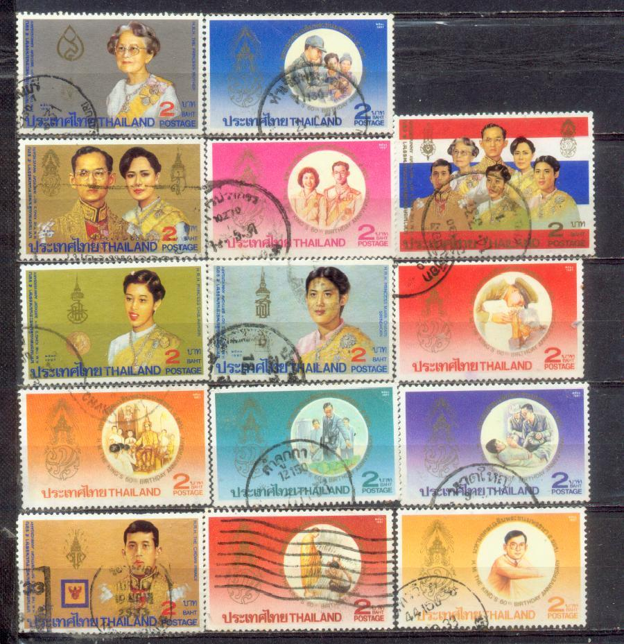 Thailand 14 Nice Stamps