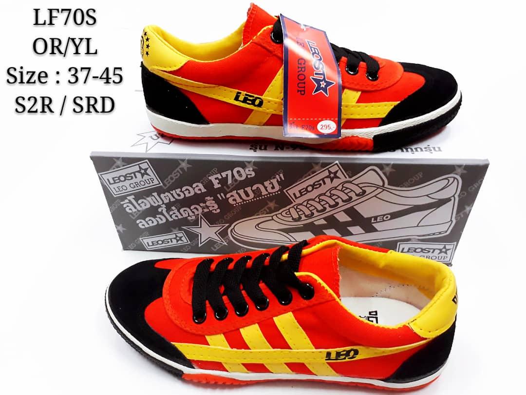 b6b312693 Thailand Futsal Shoes Plus Size S003 (end 5 1 2021 12 00 AM)