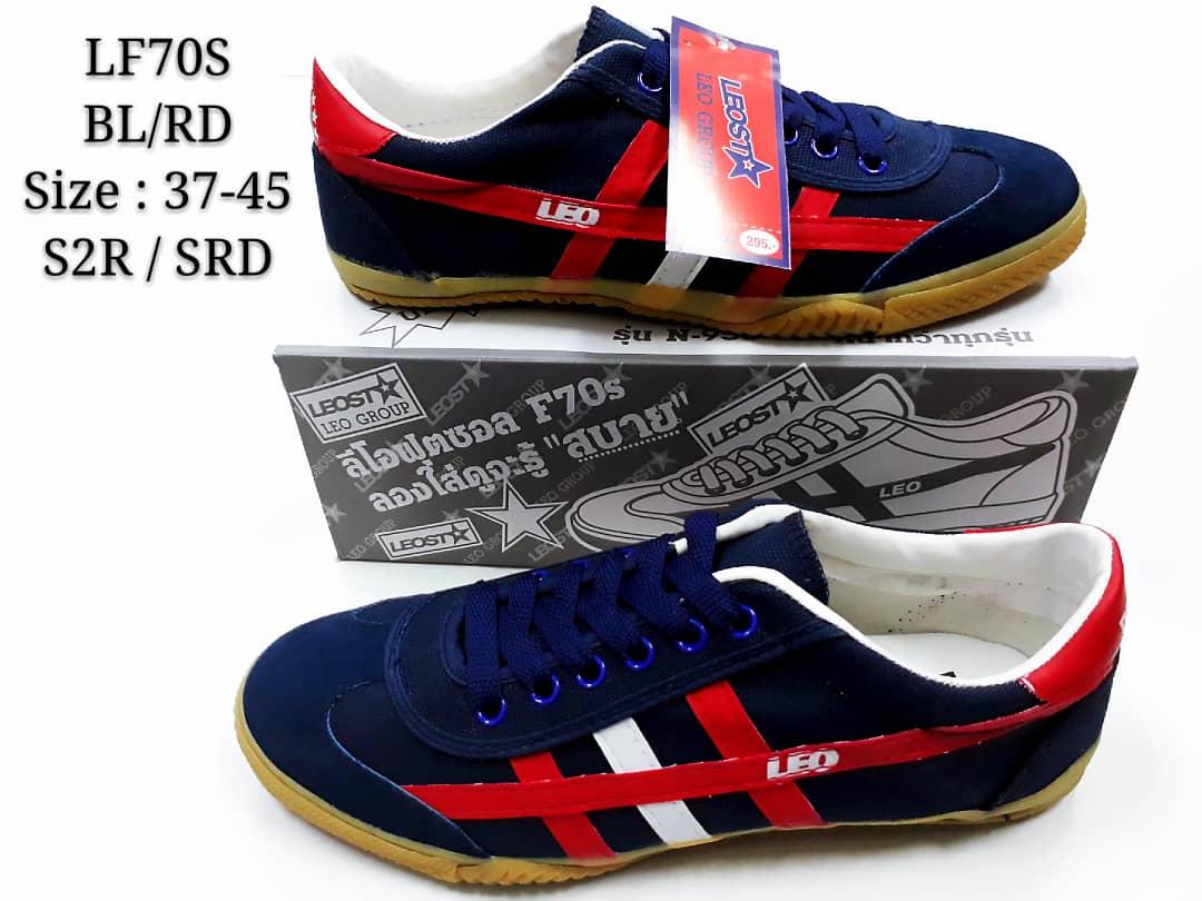 164f5e90c Where To Buy Futsal Shoes In Malaysia