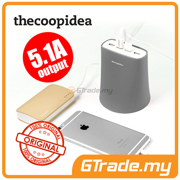 THECOOPIDEA 5.1A 4USB Charger Station GY Apple iPad Mini Retina 3 2 1