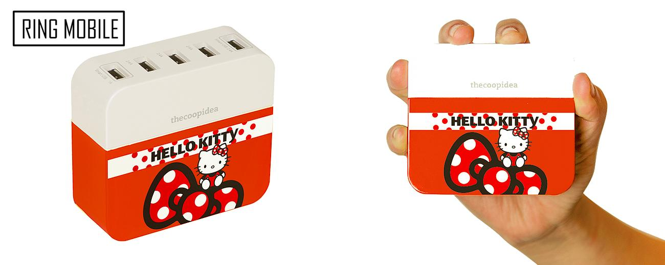 TheCoopidea PowerBlock 10.6A 5 Port USB Charger - Hello Kitty Ribbon