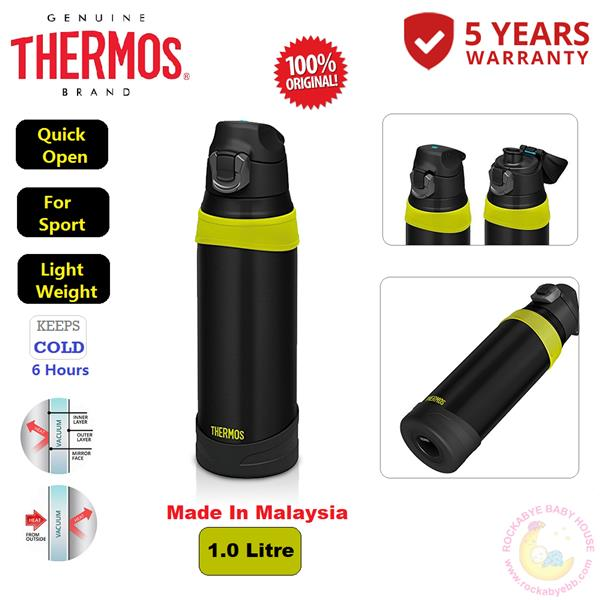 Thermos 1.0 Litre Vacuum Insulated Sport Bottle (FHQ 1000)   Black