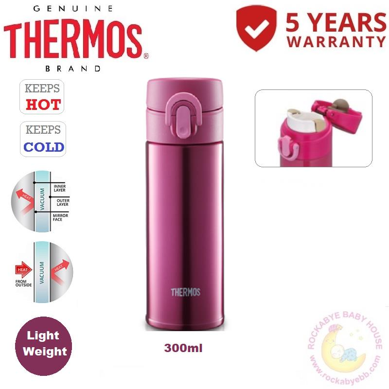 Thermos 300ml Super Light One Touch Open Flask (JNI-301(BGD)) - Burgun