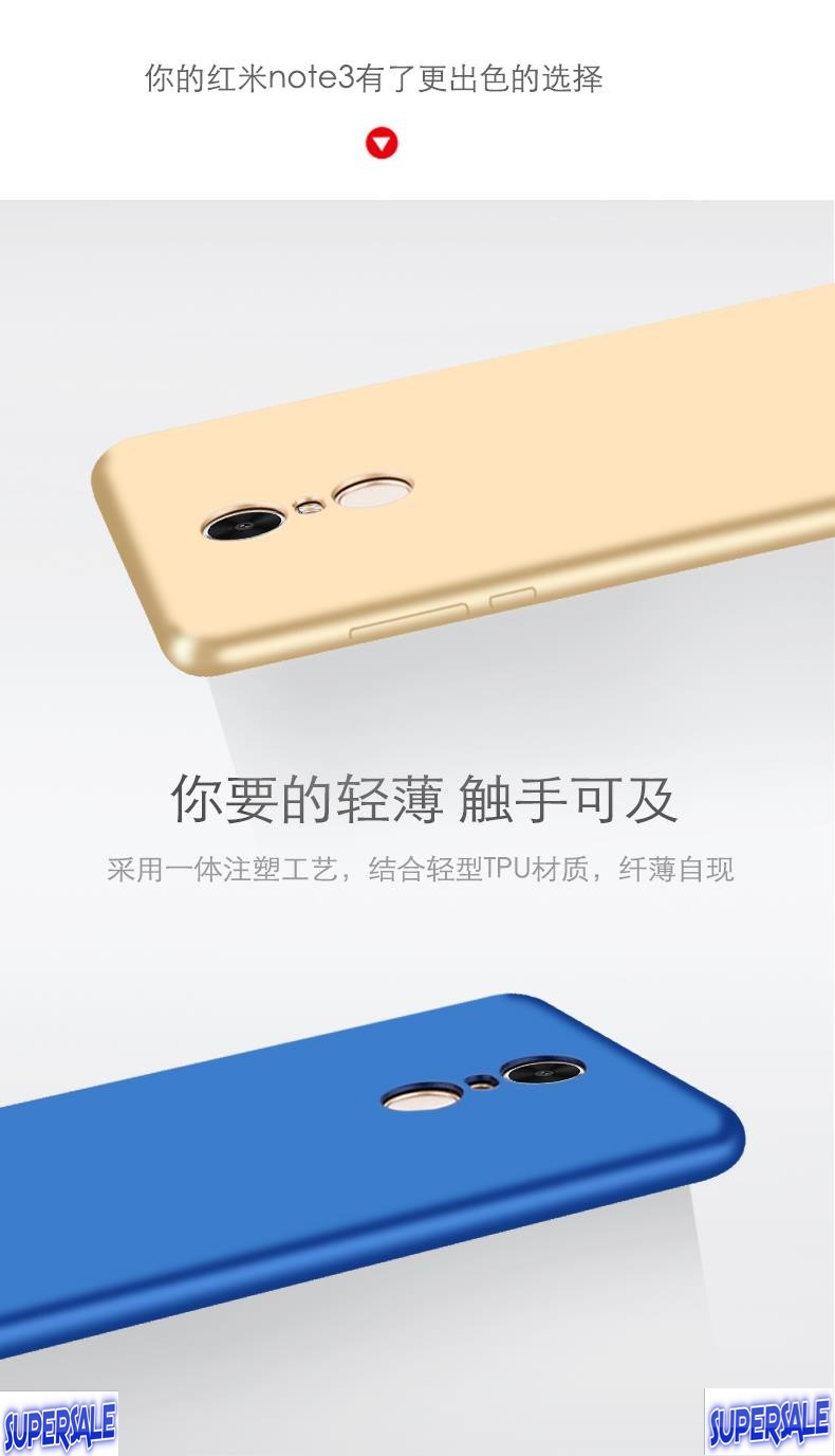 Thin Silicone Casing Case Cover for Xiaomi Red Mi Note 3