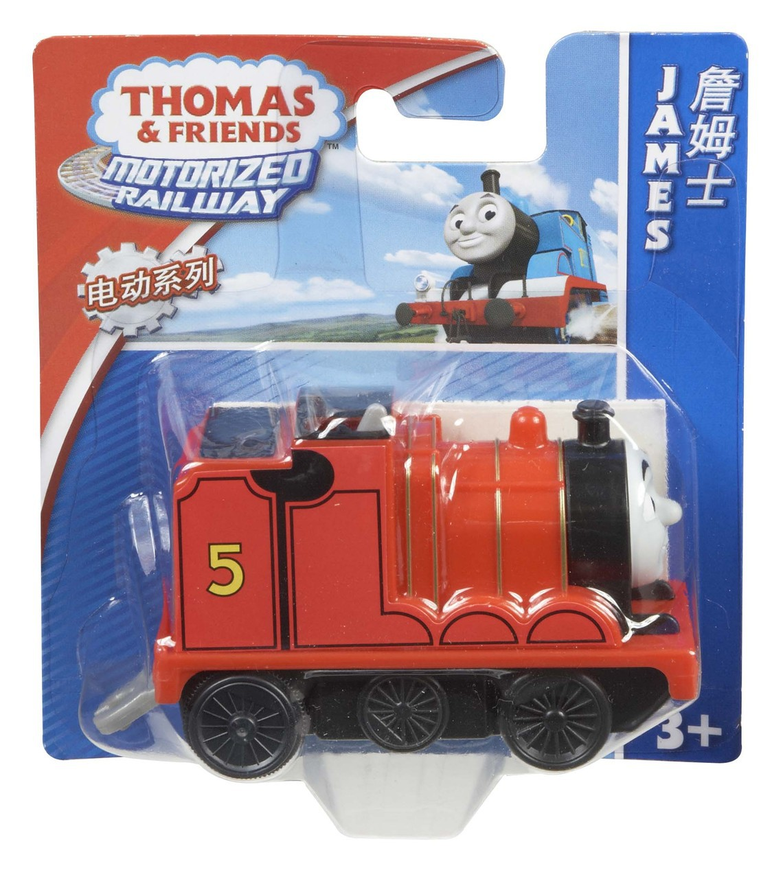 THOMAS FRIENDS Motorized Railway Engine Assortment 1