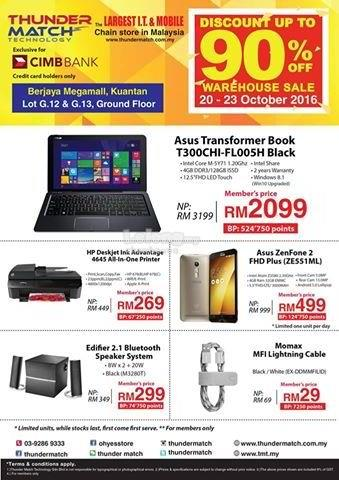 Thunder Match Technology Warehouse Sale