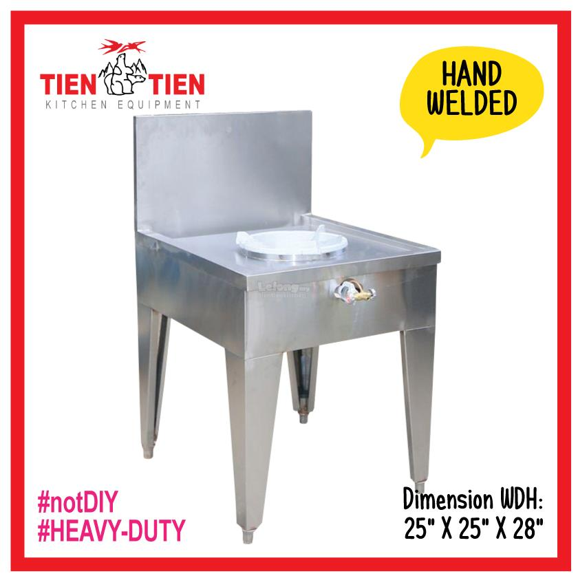Tien Stainless Steel 1 Ring Kwali Range