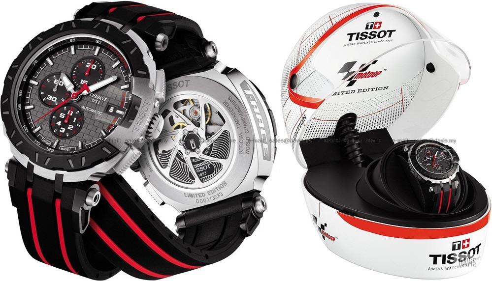 como comprar nuevo alto gran selección de 2019 TISSOT T092.427.27.061.00 T-RACE MotoGP 2015 Auto Chronograph grey LE
