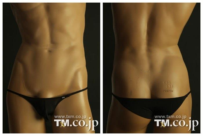 TM Men Sexy Underwear 3055 (end 3/20/2020 8:39 PM