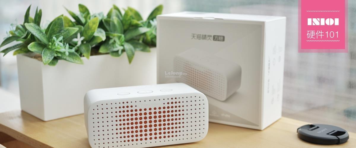 TMALL GENIE R Second.Generation AI Smart Wireless Bluetooth Speaker