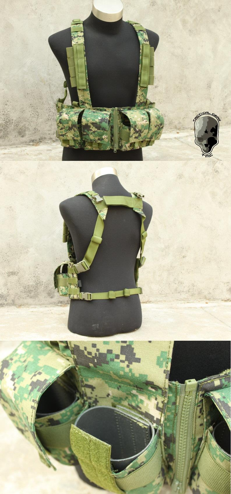 TMC LBT 961K LOAD BEARING CHEST RIG AOR2