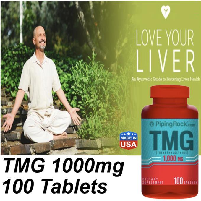 TMG 1000 mg, Trimethylglycine, Liver Health, Homocysteine, Betaine