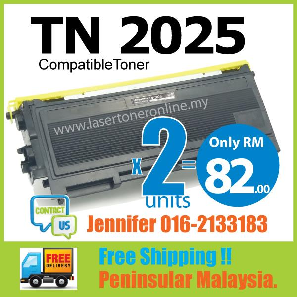 TN-2025 Compatible Brother MFC7220/MFC7420/MFC7820n/HL2040/HL2070n