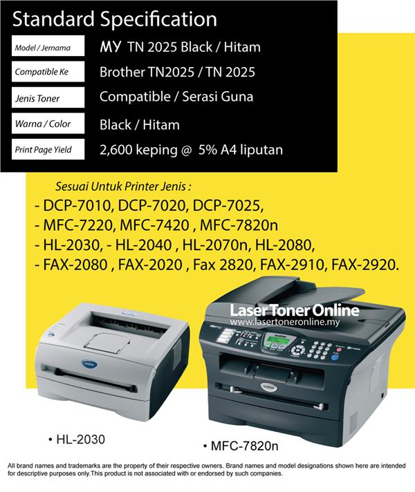TN-2025 Compatible Brother TN2025 FAX2820 MFC 7220 7420 7820 DCP 7010