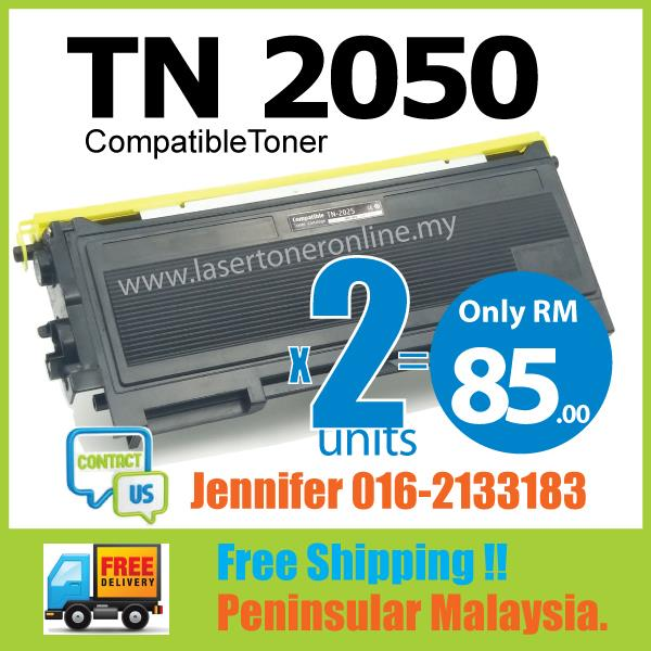 TN-2050 Compatible Brother HL2030/HL2080/DCP7020/DCP7025/DCP-7020/7025