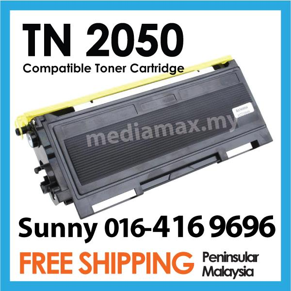 TN-2050 Compatible Brother HL2030 HL2080 DCP7020 DCP7025 DCP-7020 7025