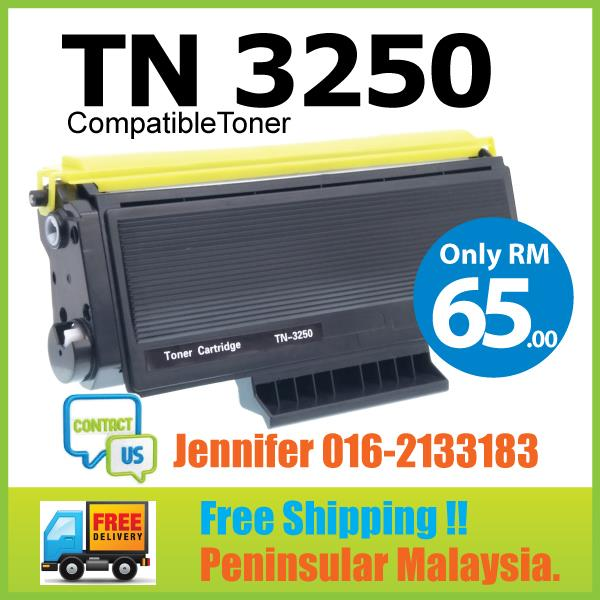 TN 3250 Compatible Brother HL 5300 5340D 5350DN 5370W 5370DW 5380dn