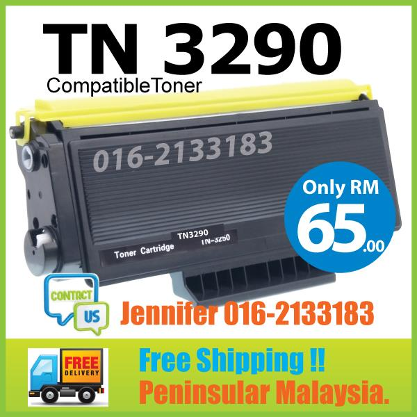 TN 3290 Compatible Brother DCP 8060 8065DN DCP8060 DCP8065 Laser Toner