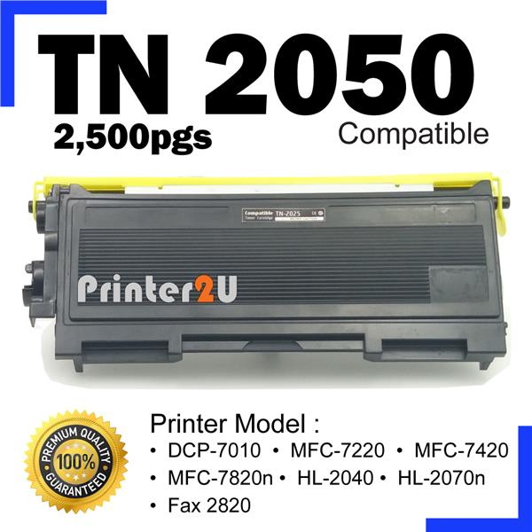 TN2050 Compatible Brother HL2030 HL2080 DCP7020 DCP7025 DCP 7020 7025
