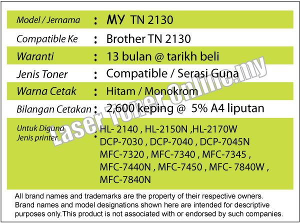 MY TN2130@Brother HL2140/HL2150/HL2170W/DCP7030/DCP7040/DCP7045N Toner