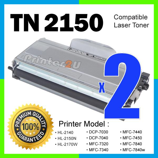 TN2150 Compatible Brother HL 2140/2150/MFC 7340/7440/7450/7840w/7860dn