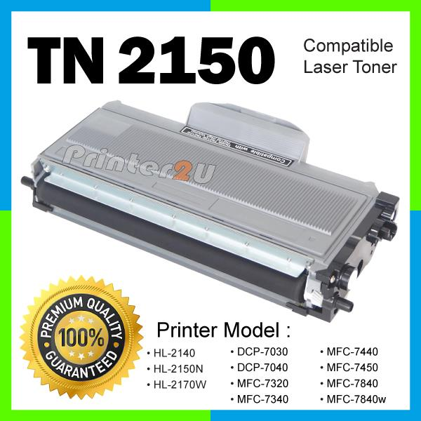 TN2150 Compatible Brother HL 2140 2150 MFC 7340 7440 7450 7840w 7860dn
