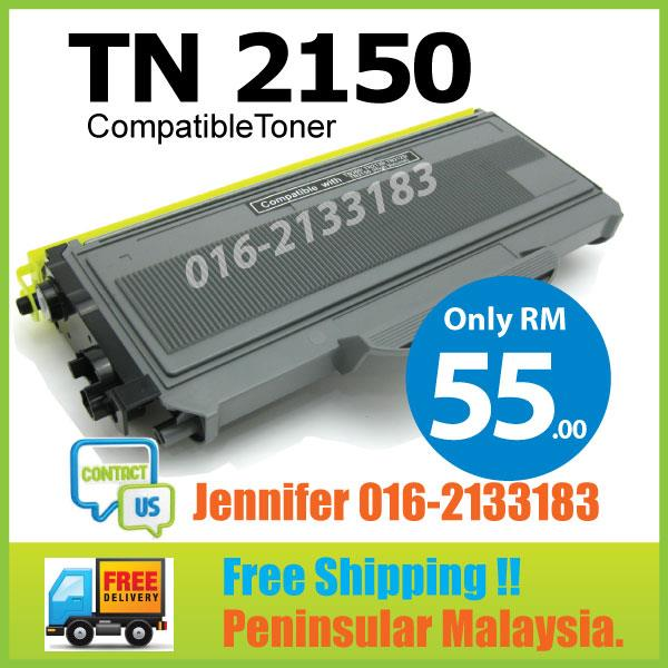 TN2150 Compatible Brother HL2130 HL2140 HL2150 HL2170W DCP7030 DCP7040