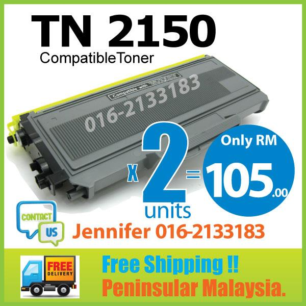 TN2150 Compatible Brother HL2130/HL2140/HL2150/HL2170W/DCP7030/DCP7040