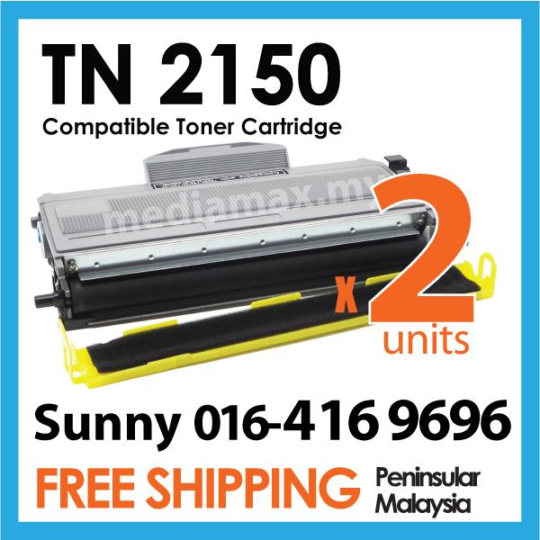 TN2150 Compatible Brother HL2140/2150N/2170W MFC 7320/7340/7450/7440N