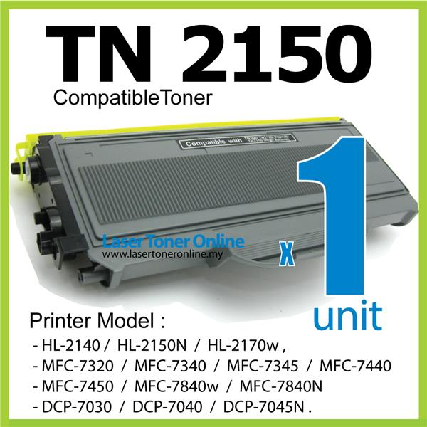 TN2150 Compatible-Brother MFC-7340 7440 7450 7480w 7840w 7860DN 7860Dw