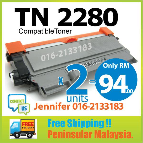 TN2280/TN 2280 Compatible Brother MFC7860DN/MFC7860dw/MFC7290/MFC7470D