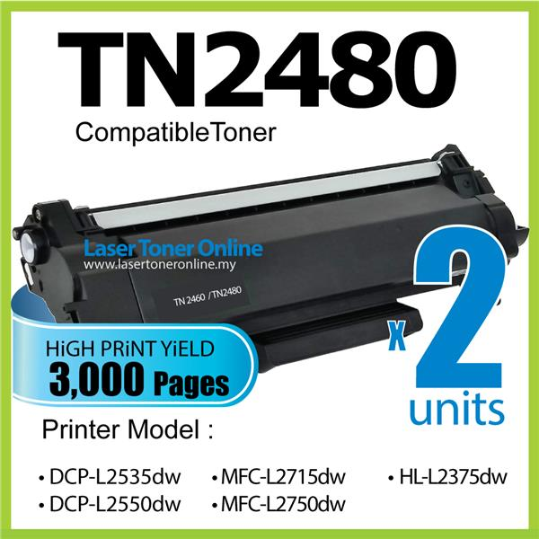 TN2480 Compatible Brother DCPL2535dw DCPL2550dw MFCL2715dw/MFCL2750dw