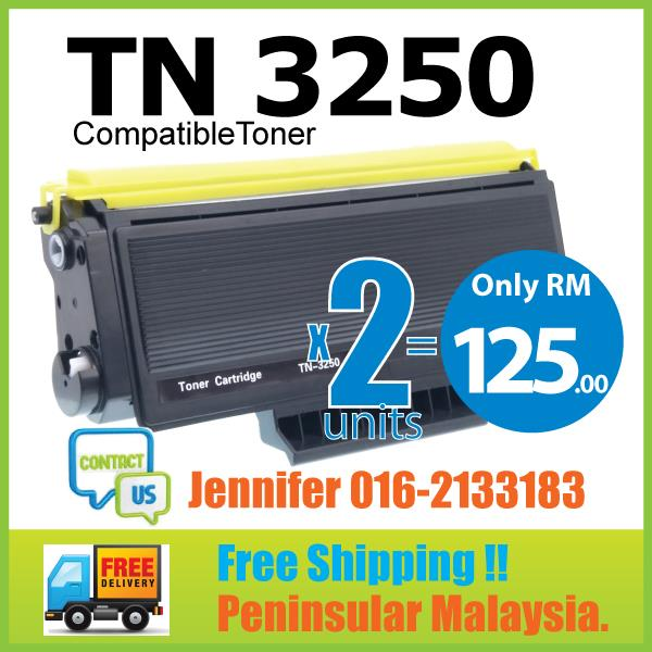 TN3250/TN 3250 Compatible Brother HL 5340D/5350DN/5370dn/5370dw/5380DN