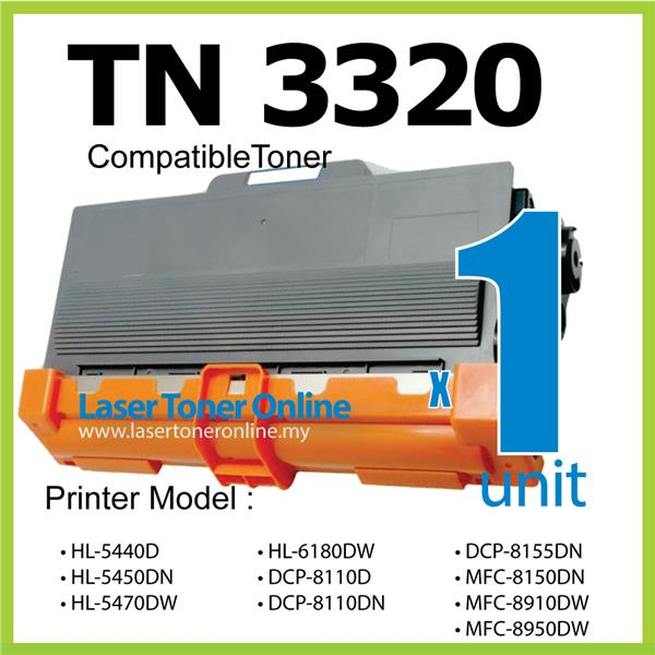 TN3320/TN 3320 Compatible Brother DCP 8110D 8110DN 8155DN HL 5470DN