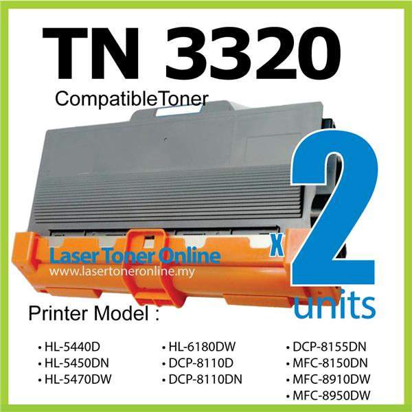 TN3320/TN 3320 Compatible Brother HL-5440D 5450DN MFC-8510DN 8910DW
