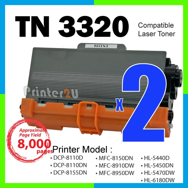 TN3320/TN 3320 Compatible Brother MFC8510DN/MFC8910DW/HL5440D/HL5450DN