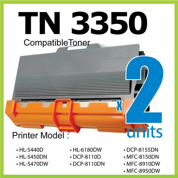 TN3350 TN 3350 Compatible Brother HL-5440D 5450DN MFC-8510DN 8910DW 8K